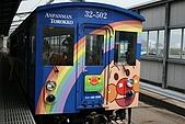 080805 麵包超人觀光小火車:ANPANMAN0015.JPG