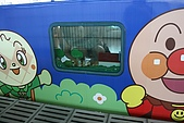 080805 麵包超人觀光小火車:ANPANMAN0016.JPG