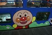 080805 麵包超人觀光小火車:ANPANMAN0017.JPG