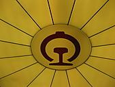 101106 中國鐵道博物館正陽門分館:101106CRM010.JPG