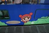 080805 麵包超人觀光小火車:ANPANMAN0020.JPG