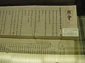 101106 中國鐵道博物館正陽門分館:101106CRM012.JPG