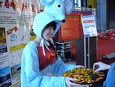 080207台中新光三越初一福袋:FUDAI21.JPG