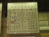 101106 中國鐵道博物館正陽門分館:101106CRM021.JPG