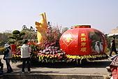 110207 溪州公園賞花:110207HsiChou92.JPG