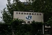 080807 岡山機關區實地探勘:OKAYAMA0008.JPG