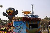 110207 溪州公園賞花:110207HsiChou93.JPG