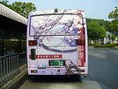 080804 日本三景之廣島宮島:HIROSHIMA0010.JPG