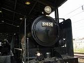 080803 九州鐵道博物館:MOJIKO_P_0006.JPG