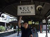 080803 關門FAN GO!:MOJIKO0014.JPG