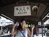 080803 關門FAN GO!:MOJIKO0015.JPG