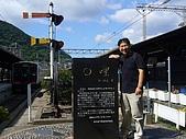 080803 關門FAN GO!:MOJIKO0019.JPG