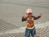中正紀念堂:1996704336.jpg