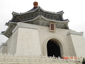 中正紀念堂:1996704345.jpg