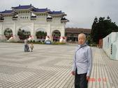 中正紀念堂:1996704334.jpg