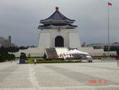中正紀念堂:1996704335.jpg