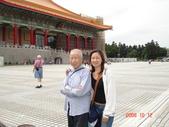中正紀念堂:1996704343.jpg
