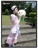 動漫烤絲樂2008:COS9704005.jpg