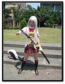 動漫烤絲樂2008:COS9704008.jpg