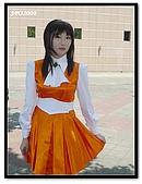 動漫烤絲樂2008:COS9704019.jpg