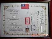 油漆工程包辦:爸爸技術士證照s.JPG