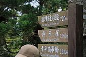 2009-05-03 - 四大天王登山:A-0003.JPG