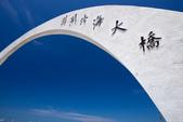 2014-09-12 - 澎湖:A-0009.jpg