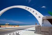 2014-09-12 - 澎湖:A-0008.jpg