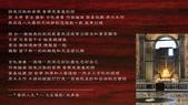 010 原木古典吉他老師的全手工橡木櫥櫃-實木板材角材木材行原木家具訂做價:00247原木古典吉他老師的全手工全單版橡木櫥櫃.jpg