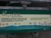 657屏東恆春關山 凱薩大飯店:屏東恆春關山016凱薩大飯店吉他演奏家施夢濤.jpg
