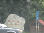 534 武陵農場 櫻花鉤吻鮭 七家灣溪:00229武陵農場櫻花鉤吻鮭七家灣溪.JPG