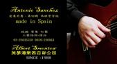 *3 西班牙吉他古典吉他品牌推薦~型號和材料*進口總代理:進口古典吉他339進口西班牙吉他推薦~型號和材料.jpg