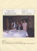 999 照片倉庫:古典吉他家 施夢濤老師051.jpg