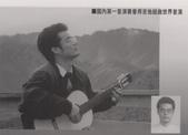 *2 古典吉他演奏會 記者會 新聞報導 guitar poet :古典吉他家 施夢濤老師002.jpg