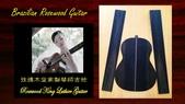 003 Rosewood King Luthier Guitar玫瑰木皇家製琴師大師吉他*手工吉他:巴西玫瑰木吉他004Brazilian Rosewood Guitar馬達加斯加玫瑰木吉他.jpg