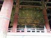 695奈良東大寺 南大門 大佛殿 世界最大木建築:奈良東大寺204南大門大佛殿吉他家施夢濤老師.jpg