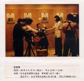 999 照片倉庫:古典吉他家 施夢濤老師031.jpg
