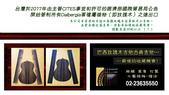 010 原木古典吉他老師的全手工橡木櫥櫃-實木板材角材木材行原木家具訂做價:00217原木古典吉他老師的全手工全單版橡木櫥櫃.jpg