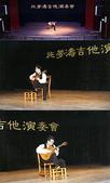999 照片倉庫:039~from吉他詩人-施夢濤Smontow