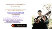 *3 西班牙吉他古典吉他品牌推薦~型號和材料*進口總代理:手工吉他117台灣手工古典吉他品牌價格西班牙吉他.jpg