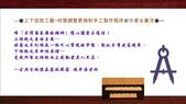 010 原木古典吉他老師的全手工橡木櫥櫃-實木板材角材木材行原木家具訂做價:00219原木古典吉他老師的全手工全單版橡木櫥櫃.jpg