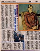 999 照片倉庫:012.jpg~from吉他詩人-施夢濤Smontow