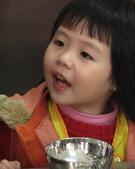 999513 日月潭 南投火車好多節:anna smontow 4y7-9m012.JPG