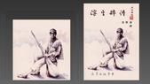 014吉他演奏家施夢濤著作~夢裡聽濤:古典吉他家203施夢濤guitarist albert smontow.jpg