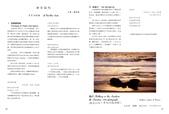 999 照片倉庫:古典吉他演奏曲06李白組曲演奏會專刊-曲譜~紅塵一美人.jpg