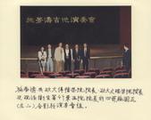 999 照片倉庫:古典吉他家 施夢濤老師059.jpg