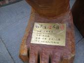534 武陵農場 櫻花鉤吻鮭 七家灣溪:00215武陵農場櫻花鉤吻鮭七家灣溪.jpg