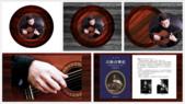 *1-1 吉他家施夢濤~Guitarist Albert Smontow吉他沙龍:Albert Smontow 285古典吉他家施夢濤老師.png