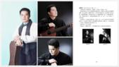 *1-1 吉他家施夢濤~Guitarist Albert Smontow吉他沙龍:Albert Smontow 286古典吉他家施夢濤老師.png