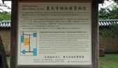 695奈良東大寺 南大門 大佛殿 世界最大木建築:奈良東大寺045南大門大佛殿吉他家施夢濤老師.jpg